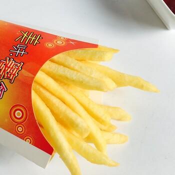 蓝威斯顿GS800原味直薯条裹粉1/4细薯条,美国进口