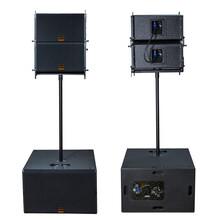 线阵音响,DMJ线阵音箱,10寸有源线阵音响,户外线阵音响