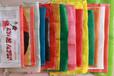 临沂广进网袋厂大量供应各类塑料包装网袋优质首选