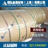 供应LY12铝合金易加工LY12铝板