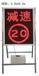 led显示屏控制软件/警示灯价格