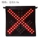 红叉绿箭头/ETC/收费站用警示灯