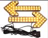 洒水车箭头灯、车载箭头灯、环卫车箭头灯、