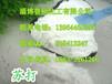 纯碱价格指数99.6%碳酸钠纯碱厂家