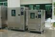 温湿度环境测试箱高低温试验机选型供应