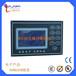 直流电机调速器PWM直流电机调速器厂家大量供应
