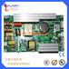 小家电控制板电路设计咖啡机控制板定制研发—批量定制