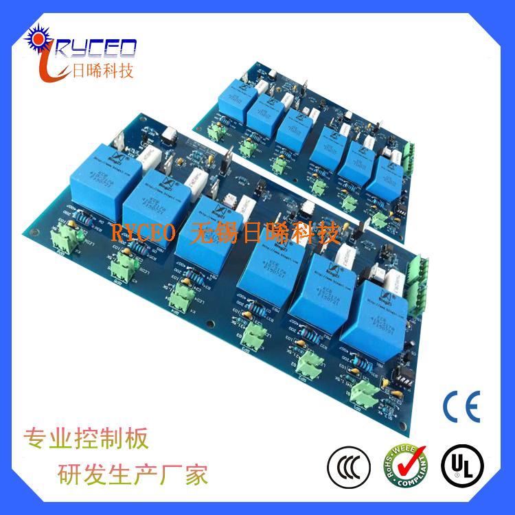 柜式空调电路板家电控制板线路板pcba方案开发设计