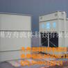 冷却塔参数山东闭式冷却塔江苏冷却塔空调冷却塔