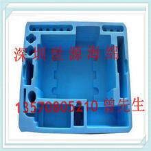 东莞厂家供应EVA海绵冷热压成型制品专业EVA海绵冷热压电子海棉包装盒