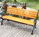 河池休闲椅厂家,河池户外长条椅批发商