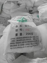 上海结晶硅微粉图片