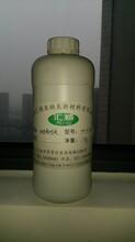 上海匯精公司納米氧化鎂HG-30m的應用圖片