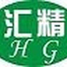上海納米消光劑圖片
