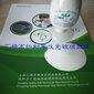 上海反光玻璃微珠(灰,白色)廠家--用于反光膜、布、涂料等圖片