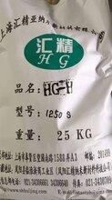 上海厂家生产直销滑石粉现货图片