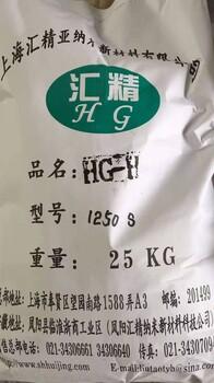 上海厂家生产直销滑石粉现货
