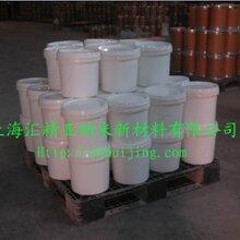 上海反光玻璃微珠奉贤仓库囤货用于道路安全图片