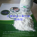 納米抗菌材料系列產品匯精納米專業制造