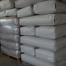 上海奉賢廠家納米二氧化硅直銷價格圖片