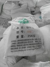 上海纳米二氧化硅厂家价格用于橡塑行业图片