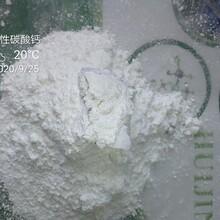 油墨級納米活性碳酸鈣306匯精生產圖片