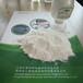 橡塑專用級納米活性碳酸鈣303匯精生產