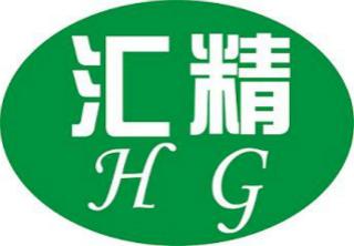 上海匯精亞納米新材料有限公司