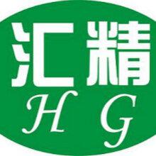 上海纳米光触媒二氧化钛厂家价格用于分散粘合技术图片