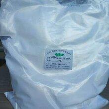 上海纳米氧化镁报价用于橡塑涂料中图片