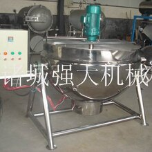 大品牌夹层锅电加热夹层锅莲蓉炒锅早餐蒸煮锅
