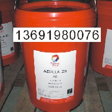 道达尔齿轮油TOTALCARTEREP68-100-150-220