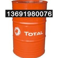 TOTAL道达尔齿轮油,220号,320号,460号