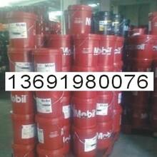 美孚齿轮油626,627,629价格,产地,性能
