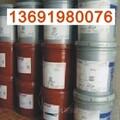 供应:格高220,320,460,680美孚合成齿轮油