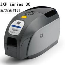 授權鄭州斑馬ZXPseries3C員工卡會員卡證卡打印機河南現貨圖片