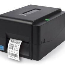 厂家直供郑州TSC/台半TE244经济耐用型桌面条码打印机河南总代理