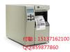 河南鄭州斑馬總代理Zebra斑馬105SLplus重工業一維碼二維碼標簽條碼打印機