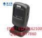 直供河南鄭州新大陸FR40微信支付寶付款碼掃描槍二維掃碼平臺