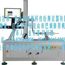 计算机控制前叉动态疲劳试验机CX-8128A图片