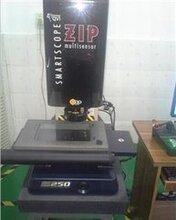 供应美国OGPZIP250全自动影像测量仪CNC三次元测量仪图片