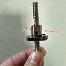 TBI丝杆螺母SFS3220TBI精密机床丝杆TBI精密丝杆图片