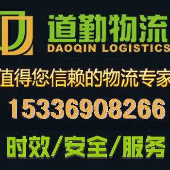 金華到廣州空運專線D金華發空運到廣州航空貨運