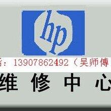 南宁复印机维修技术咨询电话高新区HP1136打印机加粉后打印不清楚