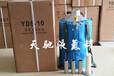 内蒙古天驰液氮罐10L210mm