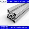 四川5050工业铝型材批发重型脚杯厂家
