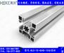 成都4545工业铝型材铝合金角码低价低供