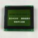 质量保障LCD显示模块12864液晶屏T6963控制全屏显示点阵屏