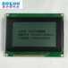 LM3033LM8053中文字库液晶屏中文字库液晶屏lcd液晶显示模块