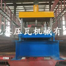 新型瓦楞板辊压成型机带冲孔车厢板设备定做汽车厢板机